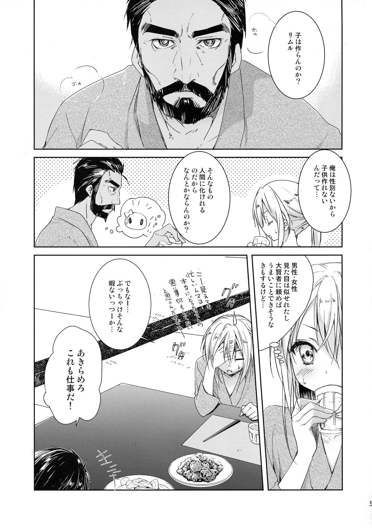 Shiyuna wa Rimuru-sama no Kodomo ga Hoshi no desu! 3