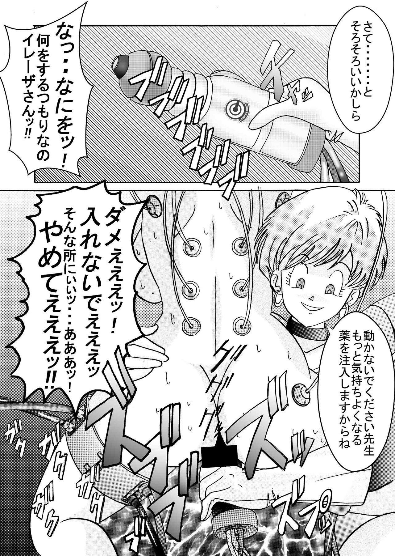 Tanjou!! Aku no Onna Senshi Jokyoushi Sennou Kaizou Keikaku 10