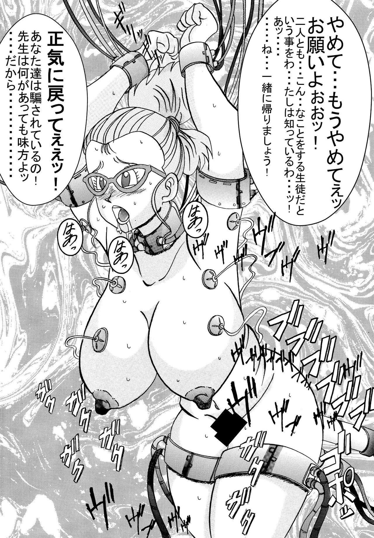 Tanjou!! Aku no Onna Senshi Jokyoushi Sennou Kaizou Keikaku 11