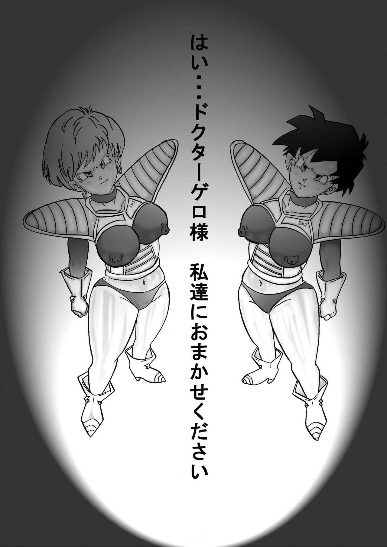 Tanjou!! Aku no Onna Senshi Jokyoushi Sennou Kaizou Keikaku 1