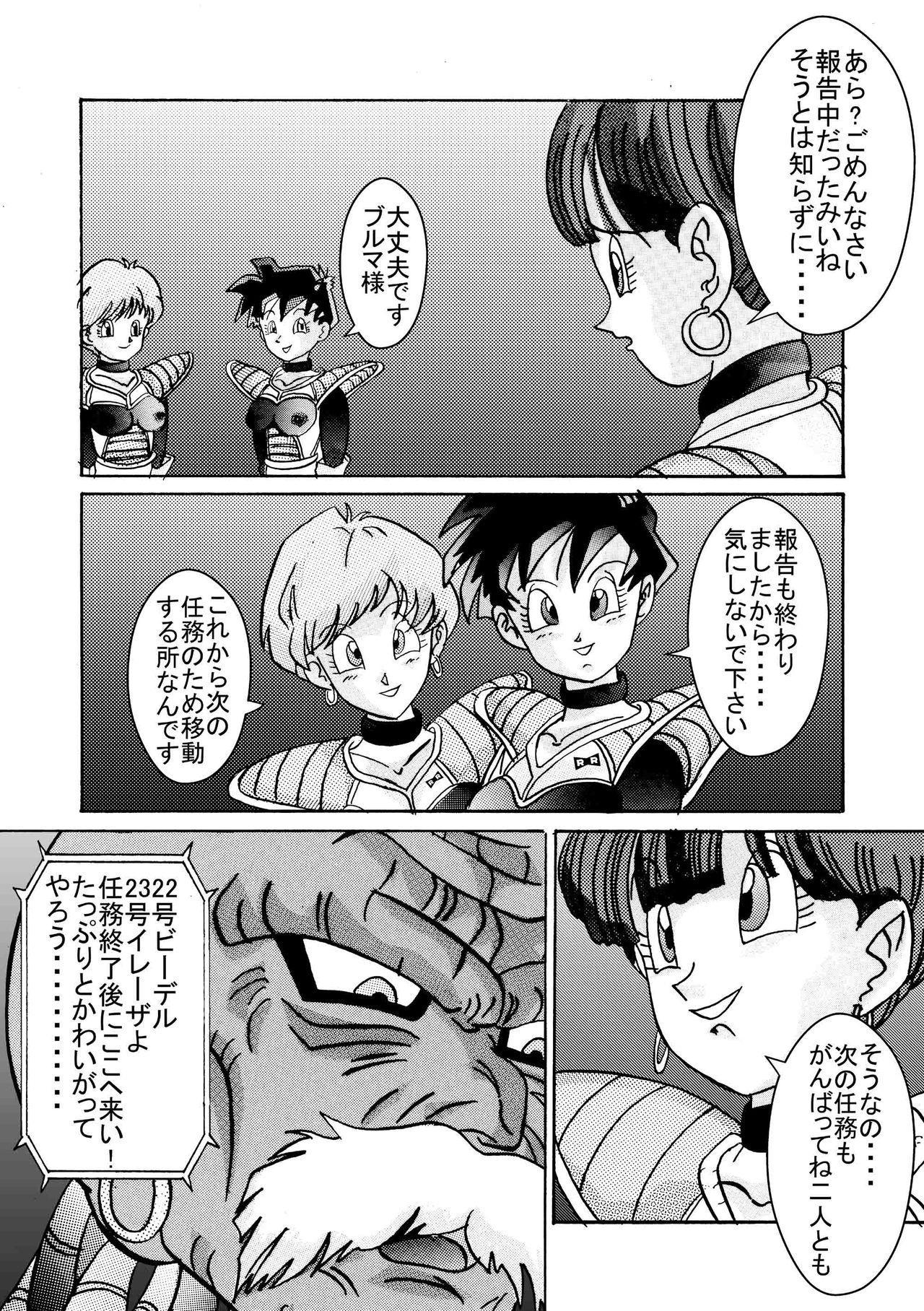 Tanjou!! Aku no Onna Senshi Jokyoushi Sennou Kaizou Keikaku 20