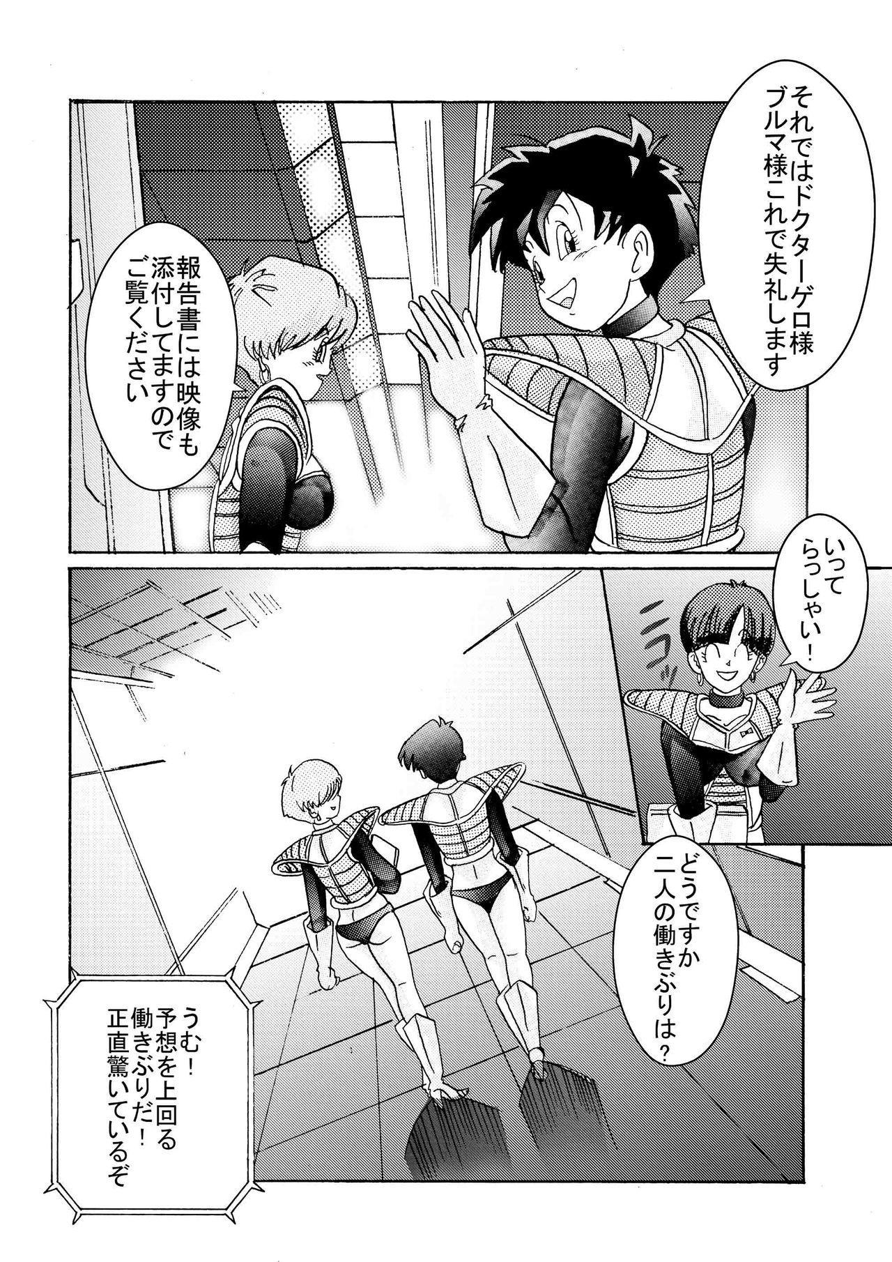 Tanjou!! Aku no Onna Senshi Jokyoushi Sennou Kaizou Keikaku 22