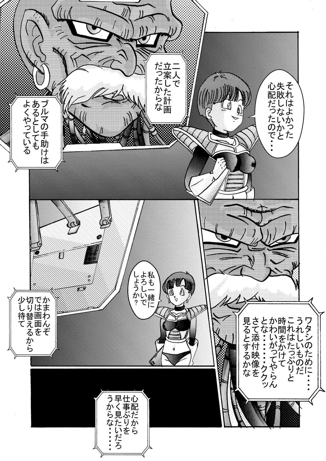 Tanjou!! Aku no Onna Senshi Jokyoushi Sennou Kaizou Keikaku 23