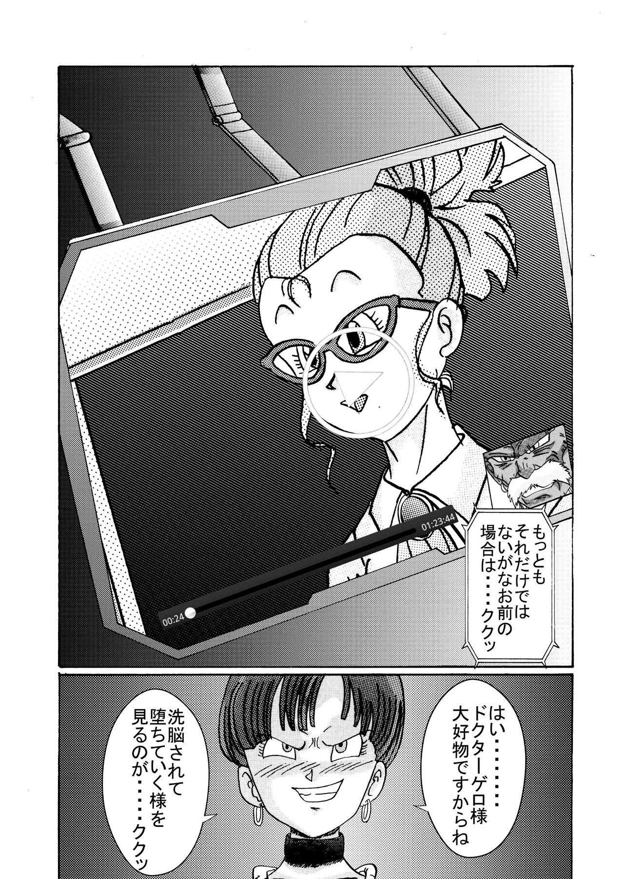 Tanjou!! Aku no Onna Senshi Jokyoushi Sennou Kaizou Keikaku 24