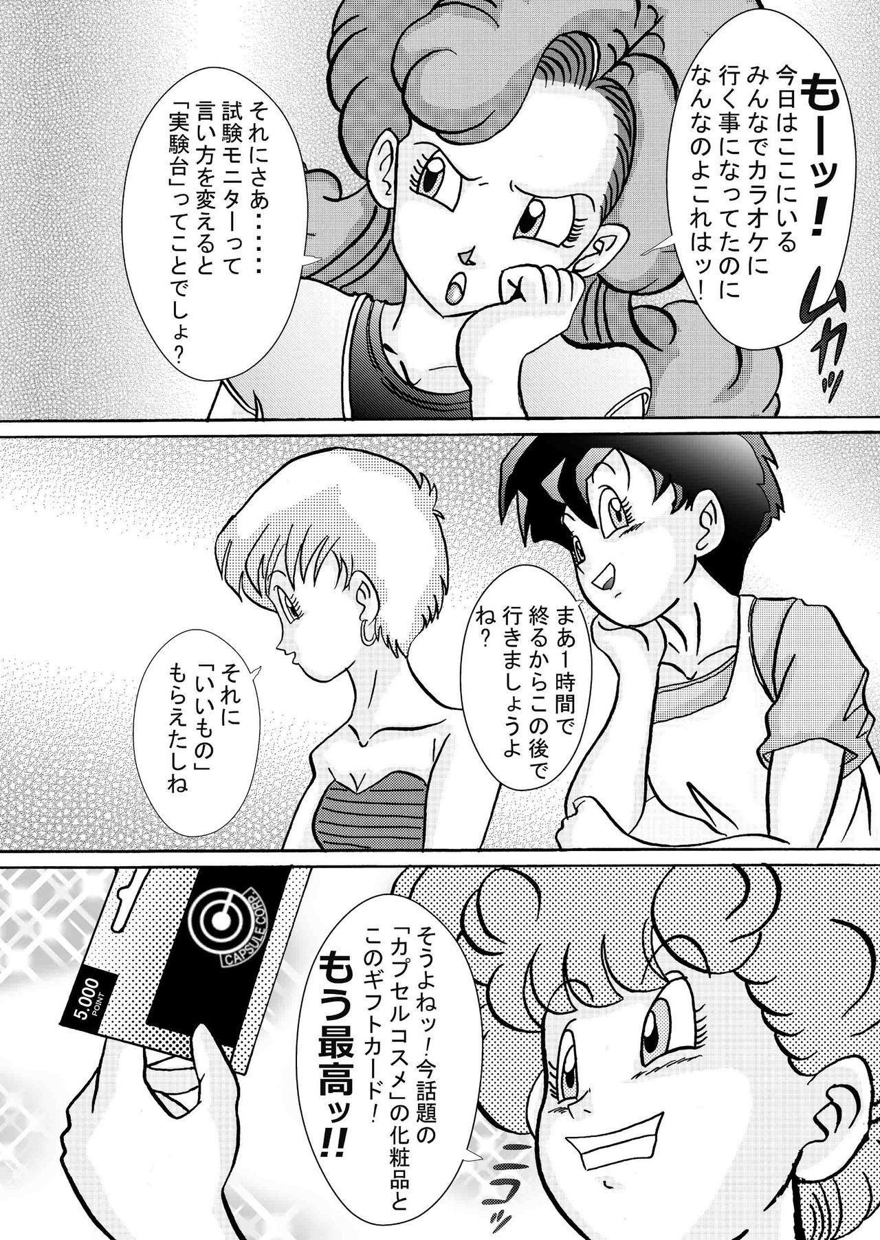 Tanjou!! Aku no Onna Senshi Jokyoushi Sennou Kaizou Keikaku 26