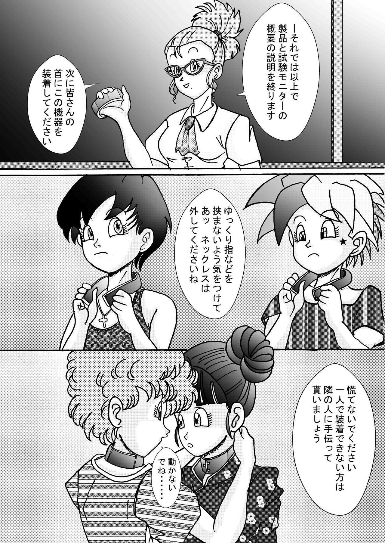 Tanjou!! Aku no Onna Senshi Jokyoushi Sennou Kaizou Keikaku 27
