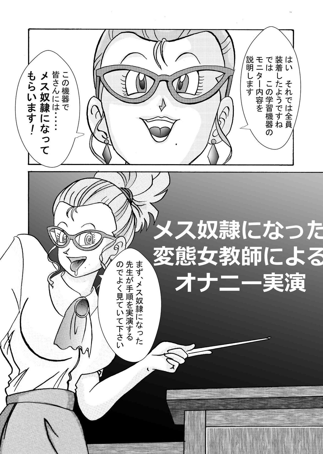 Tanjou!! Aku no Onna Senshi Jokyoushi Sennou Kaizou Keikaku 28
