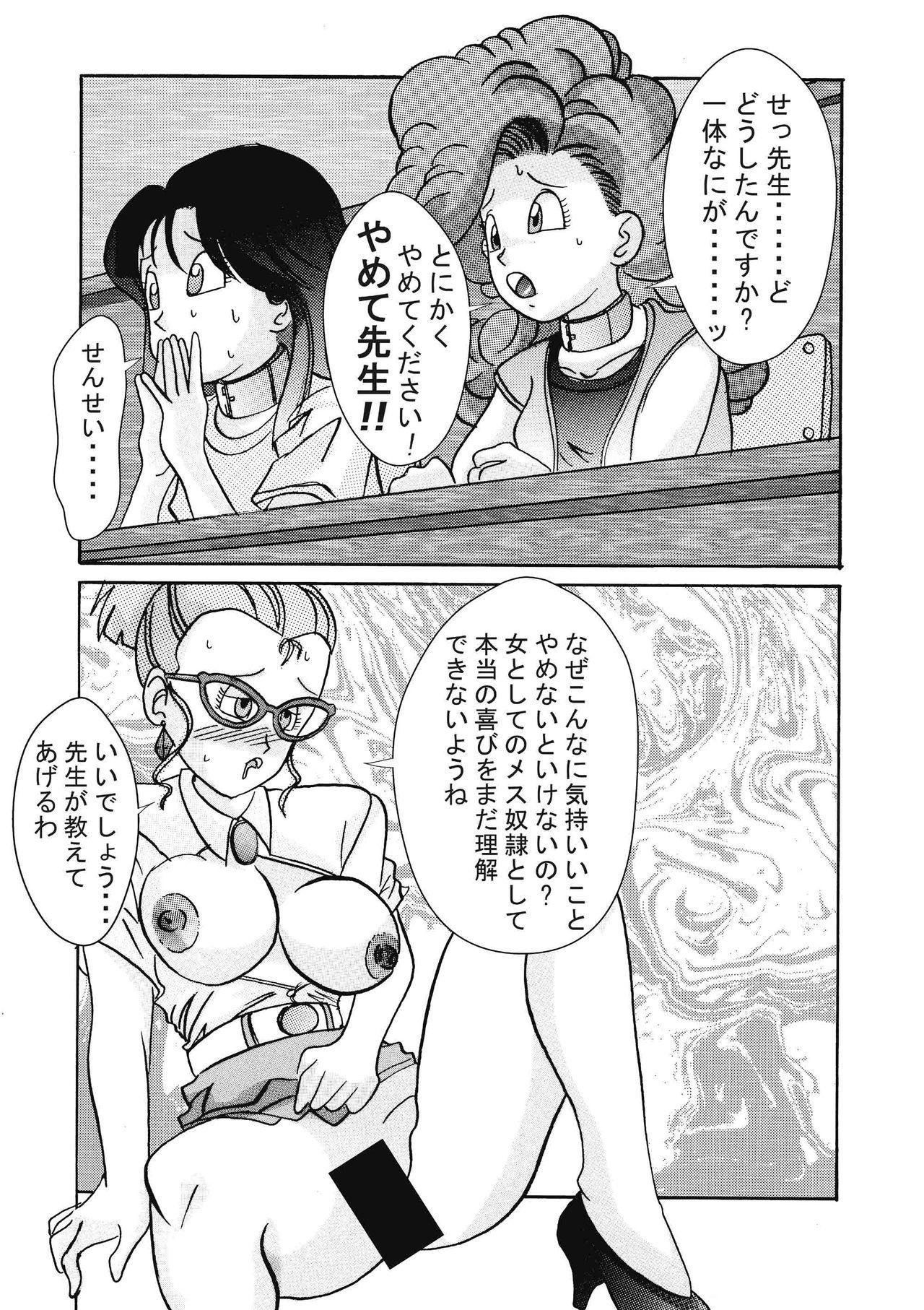 Tanjou!! Aku no Onna Senshi Jokyoushi Sennou Kaizou Keikaku 31