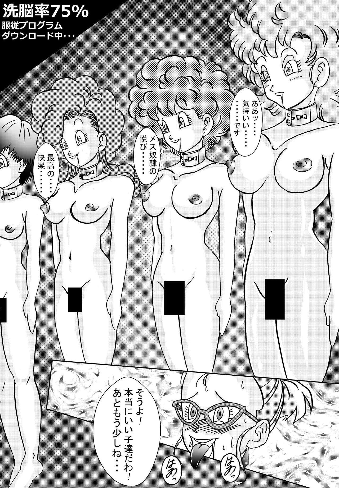 Tanjou!! Aku no Onna Senshi Jokyoushi Sennou Kaizou Keikaku 37