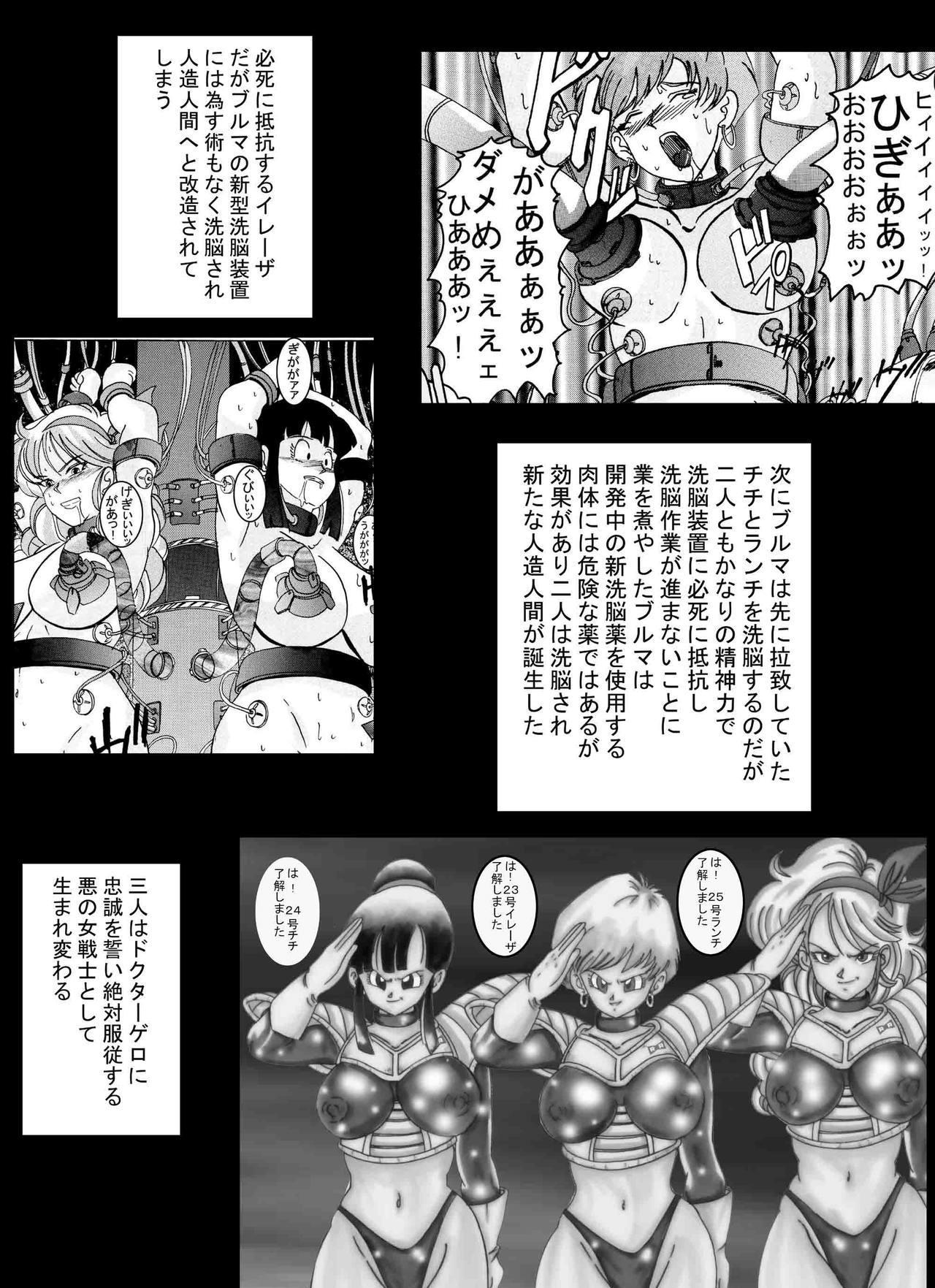 Tanjou!! Aku no Onna Senshi Jokyoushi Sennou Kaizou Keikaku 3