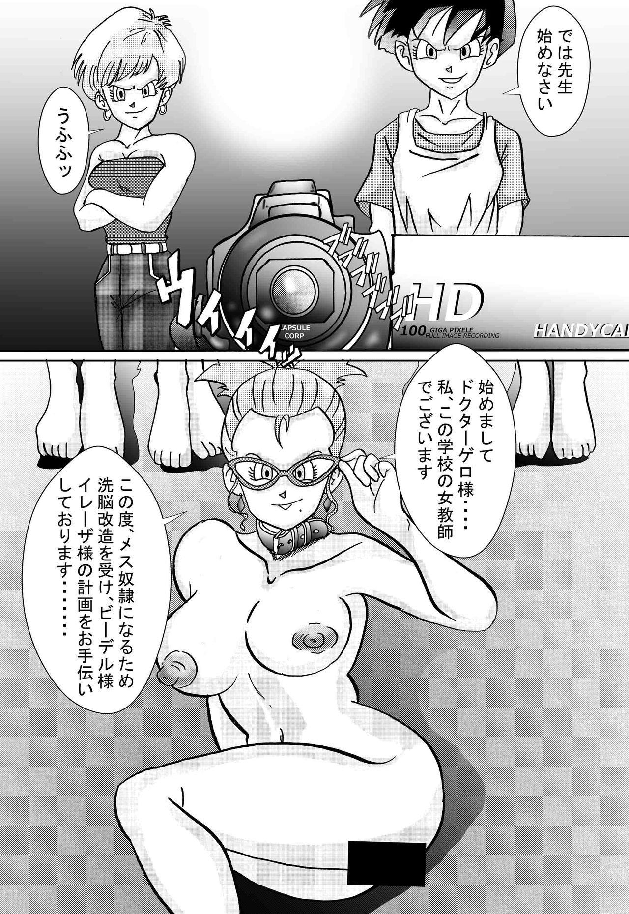 Tanjou!! Aku no Onna Senshi Jokyoushi Sennou Kaizou Keikaku 44