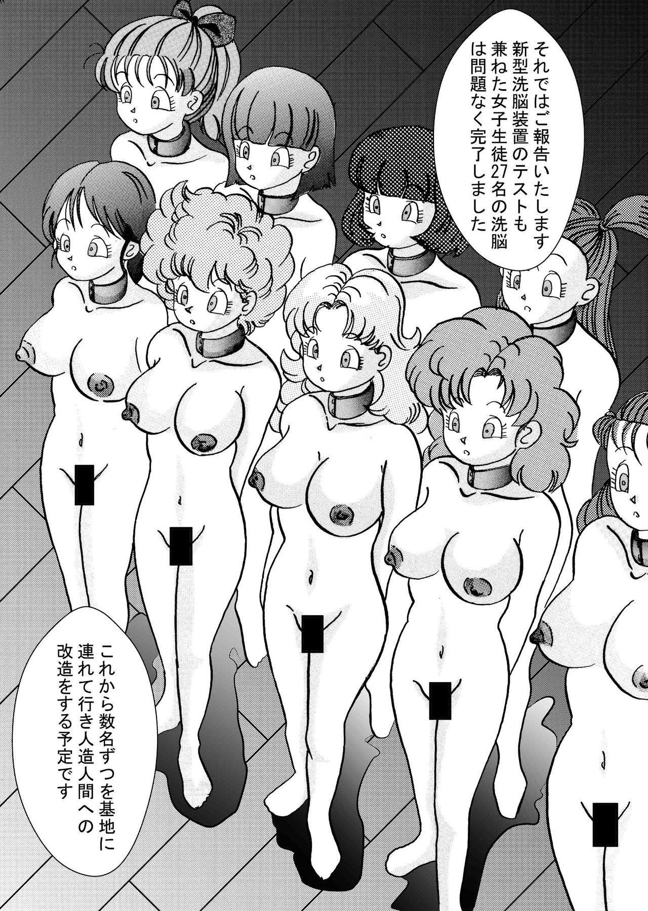Tanjou!! Aku no Onna Senshi Jokyoushi Sennou Kaizou Keikaku 45