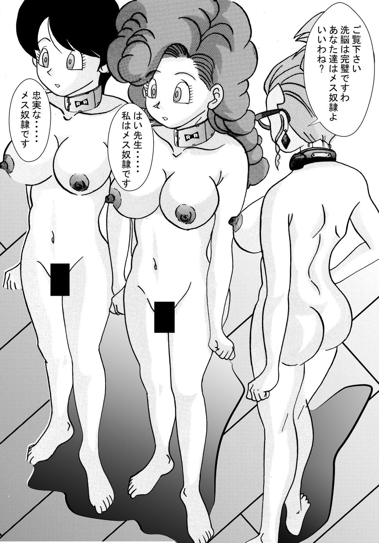 Tanjou!! Aku no Onna Senshi Jokyoushi Sennou Kaizou Keikaku 50