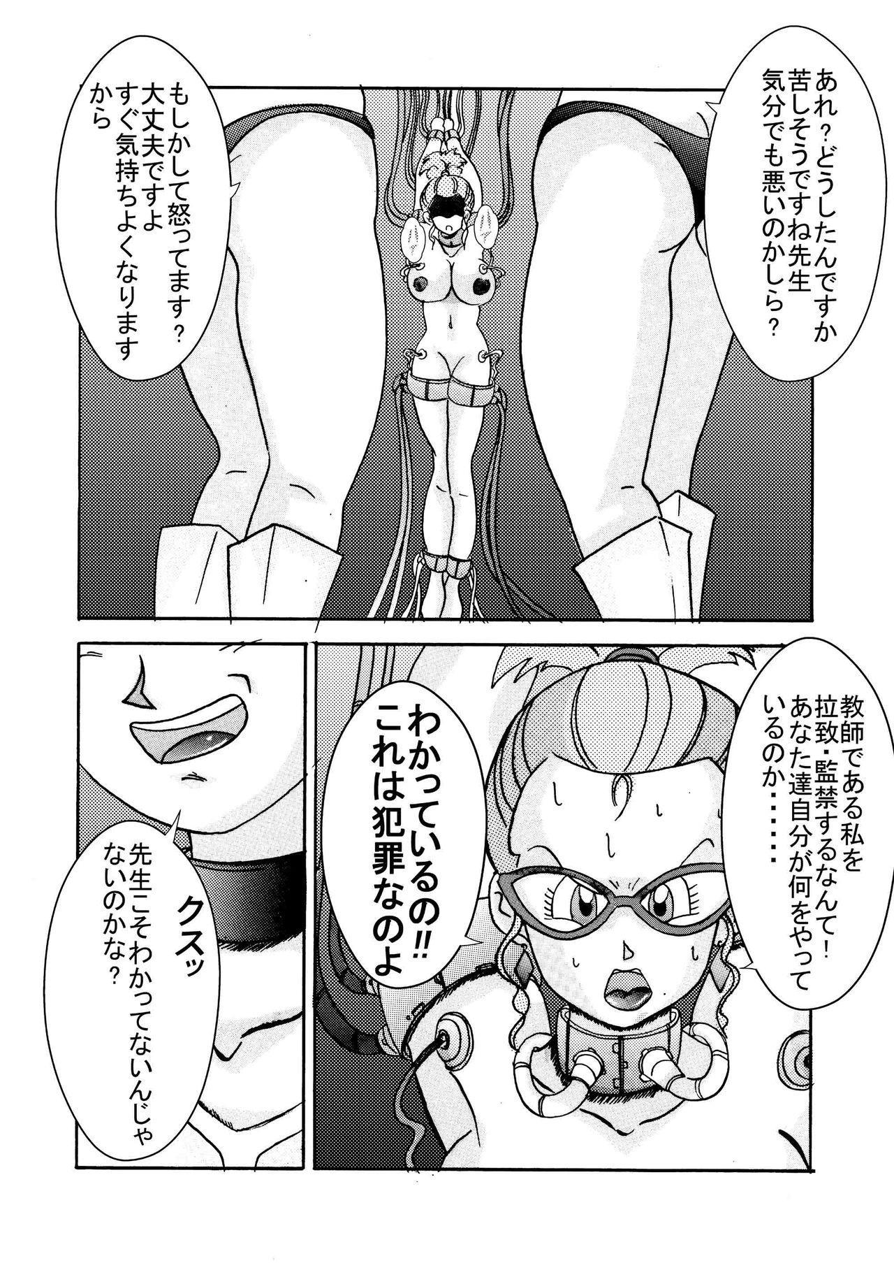 Tanjou!! Aku no Onna Senshi Jokyoushi Sennou Kaizou Keikaku 5