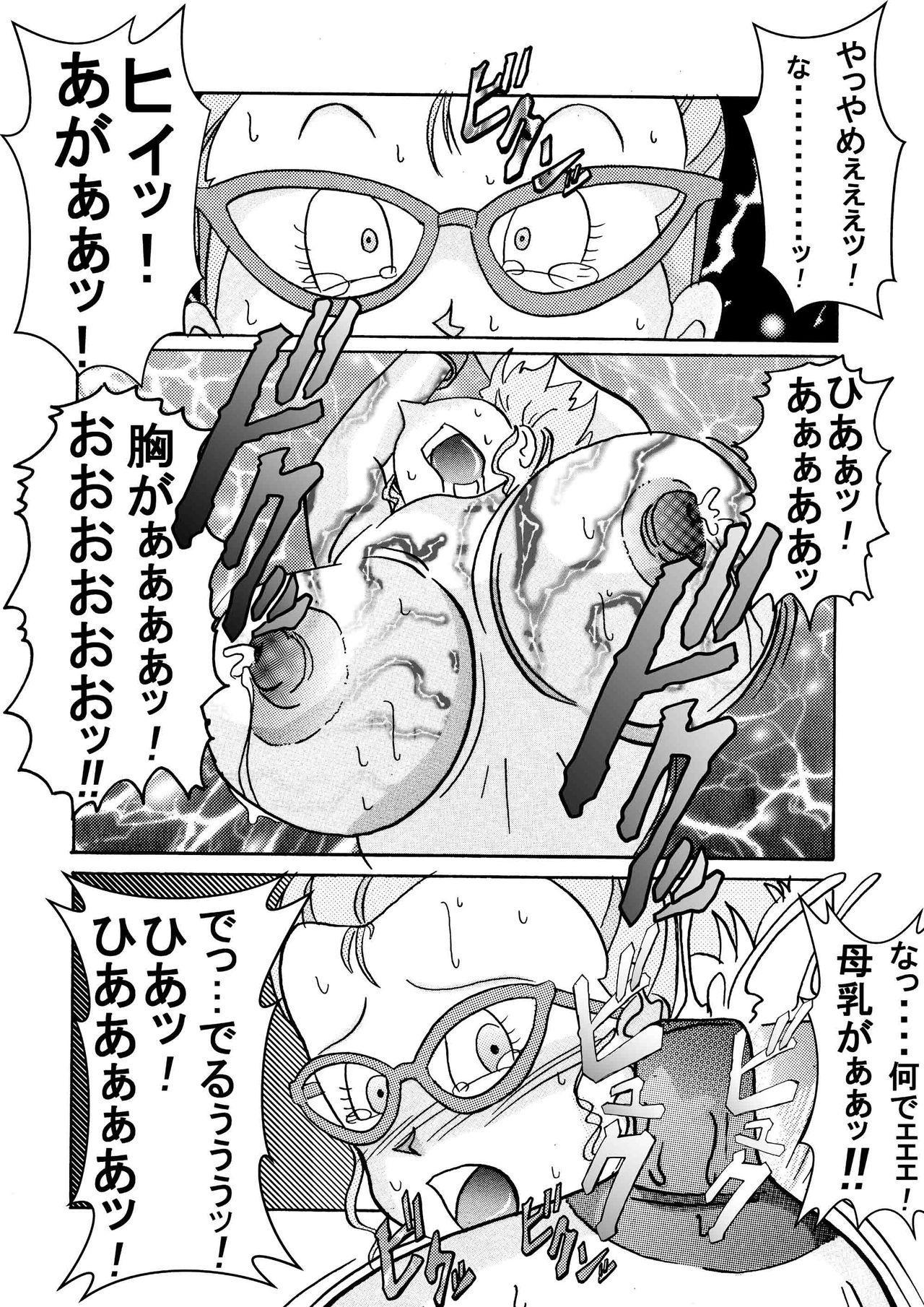 Tanjou!! Aku no Onna Senshi Jokyoushi Sennou Kaizou Keikaku 8