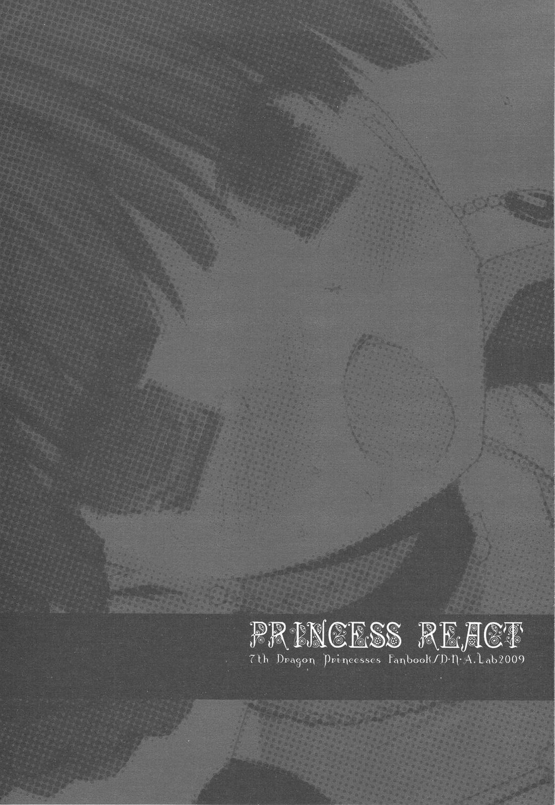 PRINCESS REACT 1