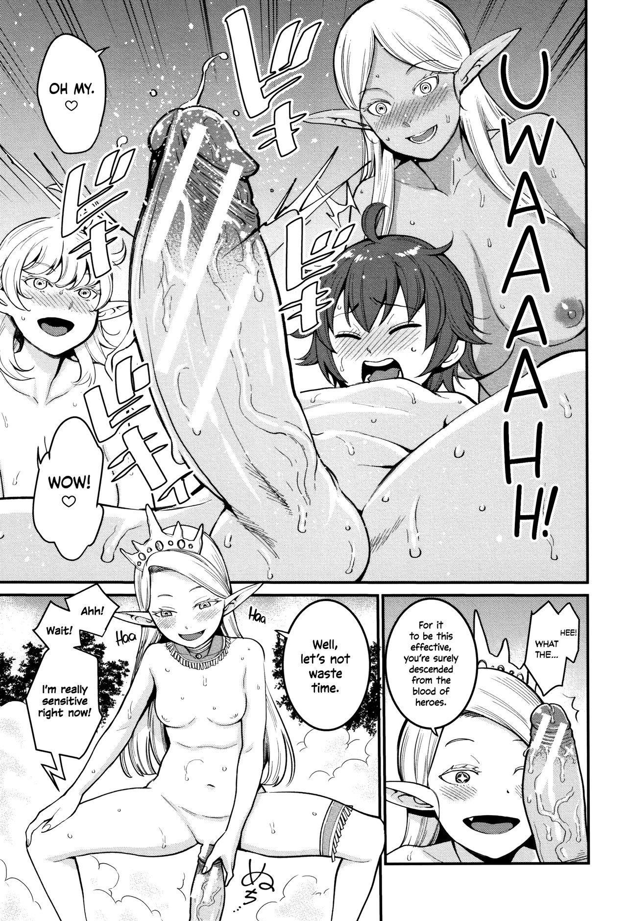[Agata] ChinTrai Quest II ~Shota Yuusha Elf no Sato de Dairankou~   Dick Training Quest II ~Little Hero's Huge Orgy At the Elf Village~ (Chou One x Pako³) [English] =TLL + mrwayne= 12