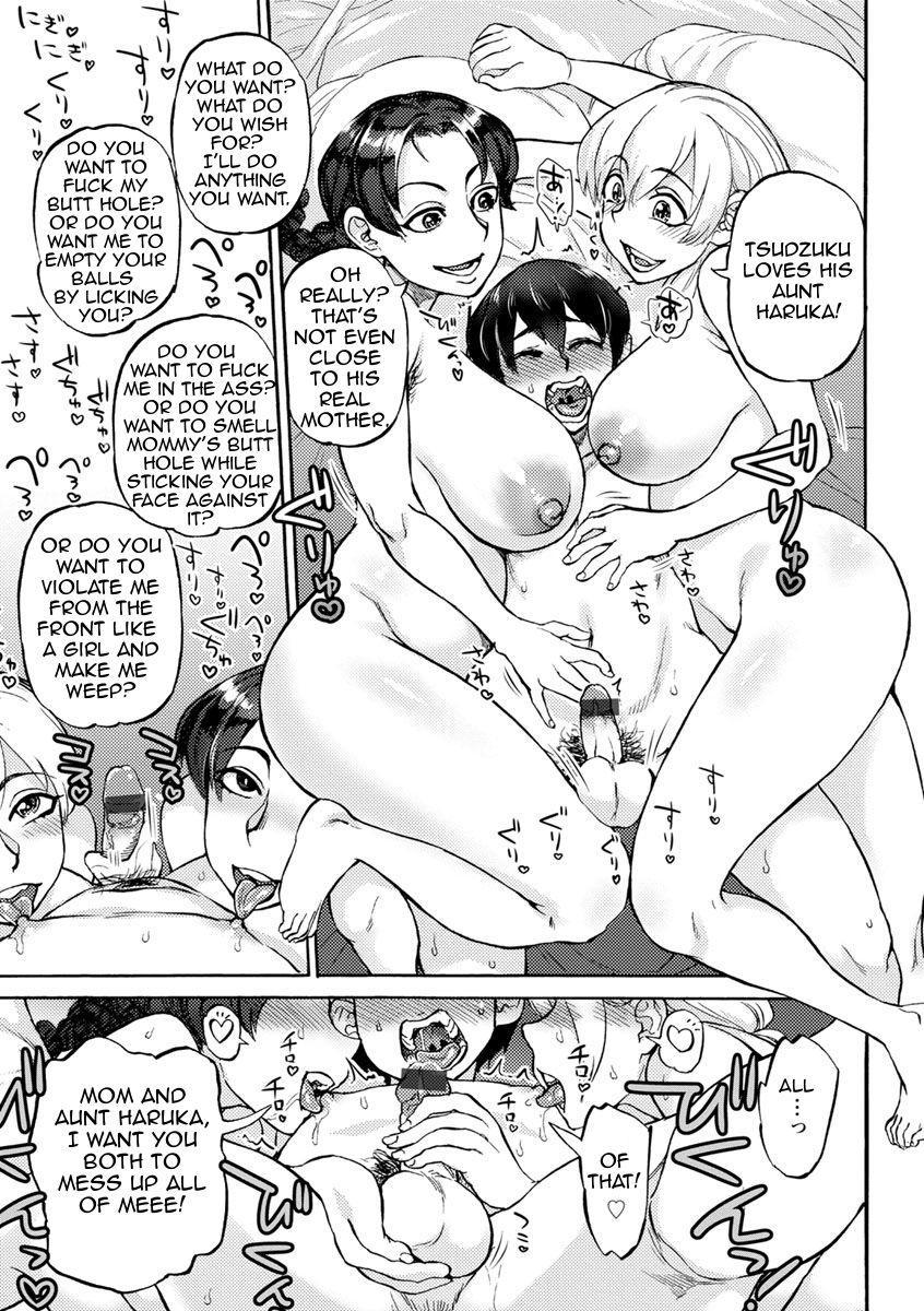 Koyoi, Suki na Ana kara Chpt.1-2 26