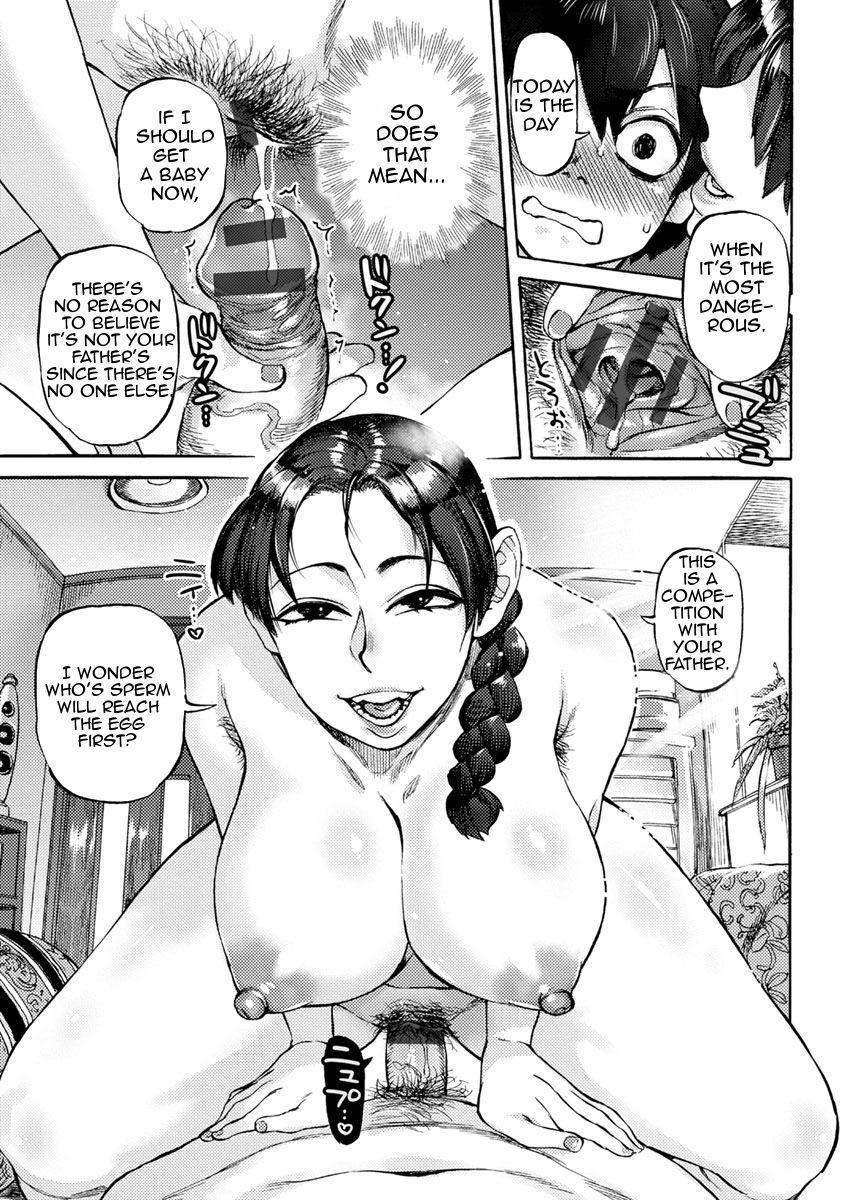 Koyoi, Suki na Ana kara Chpt.1-2 34