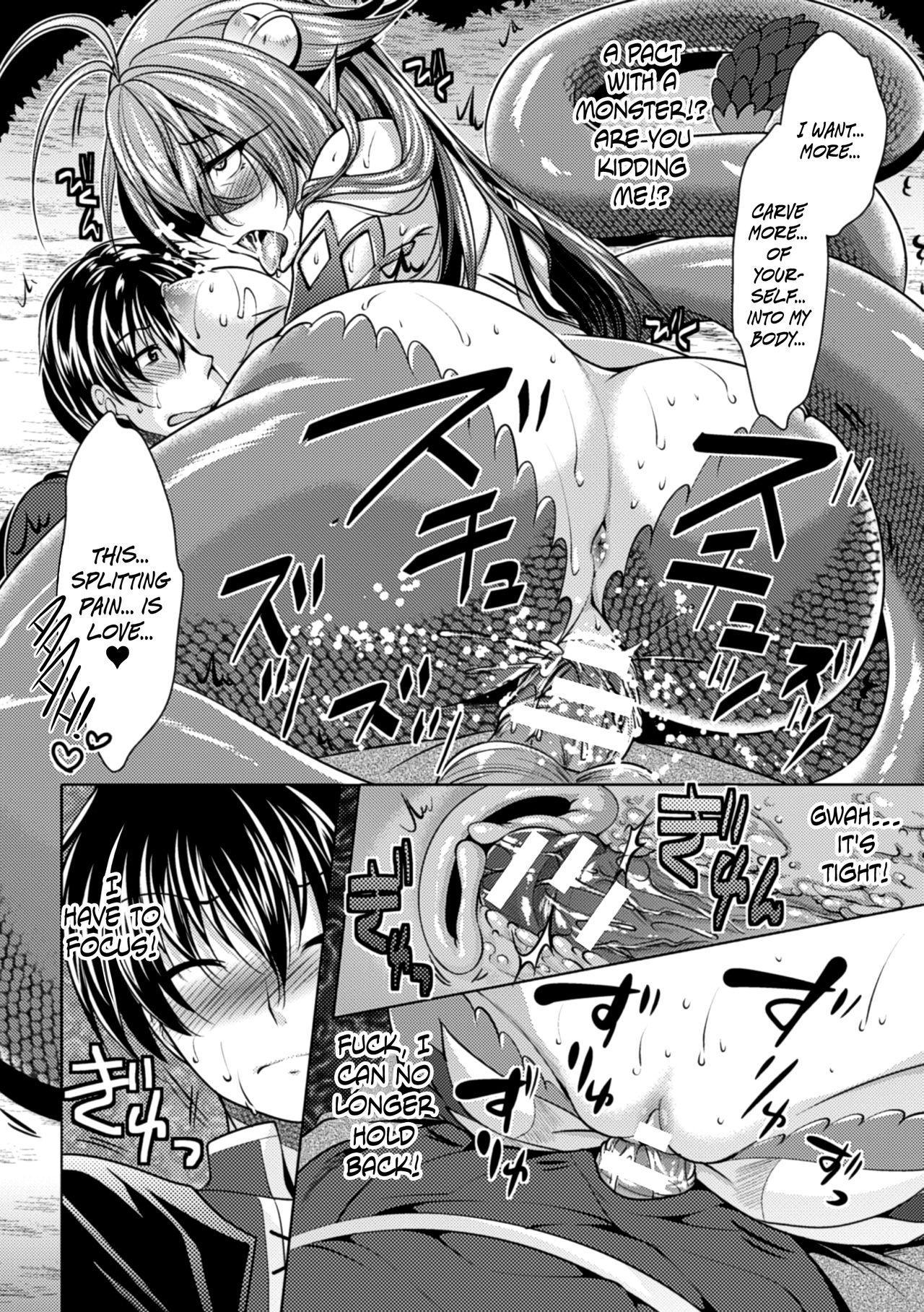 Uchiki na Kanojo wa Basilisk | That Timid Girl Is a Basilisk 13