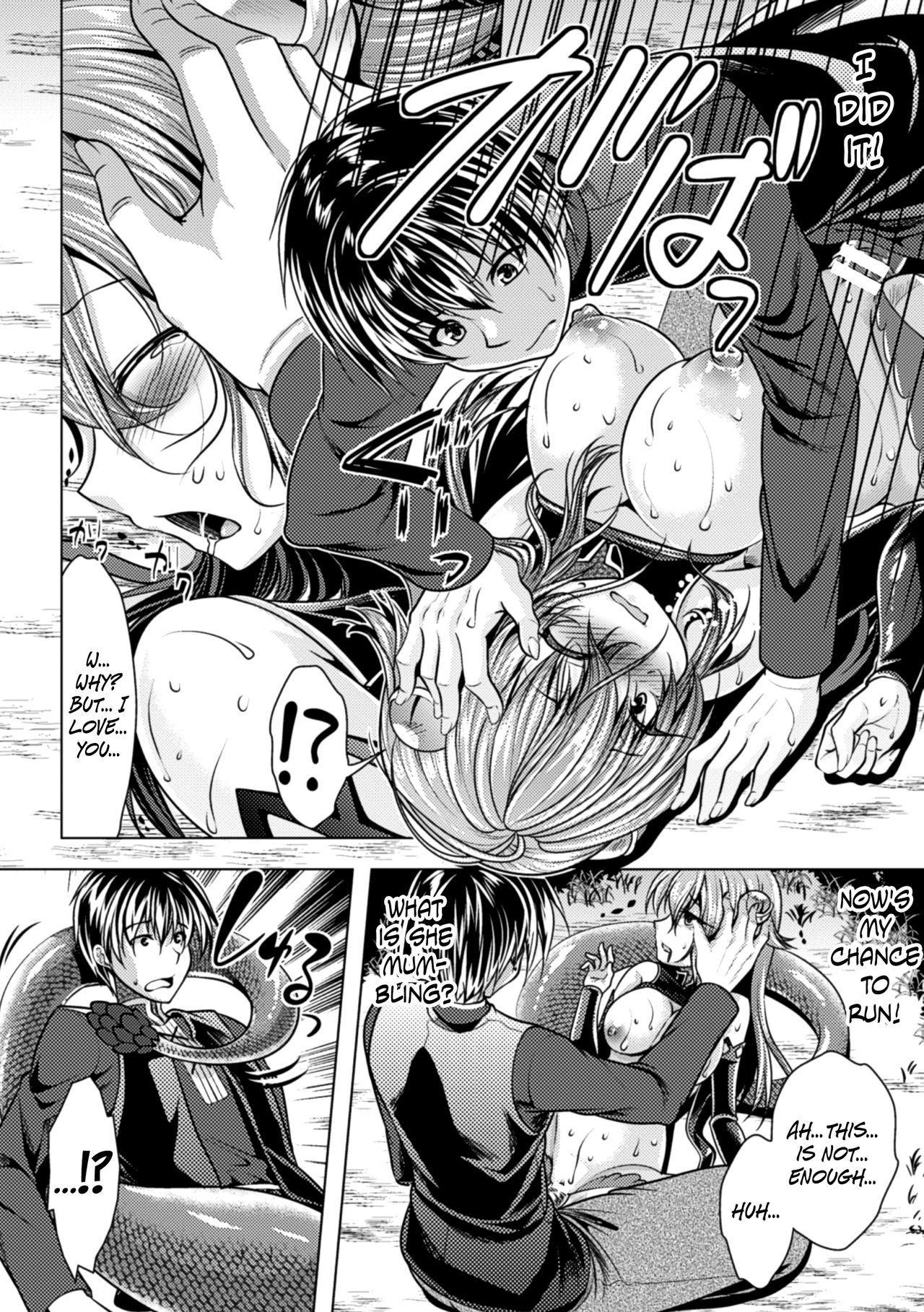 Uchiki na Kanojo wa Basilisk | That Timid Girl Is a Basilisk 17