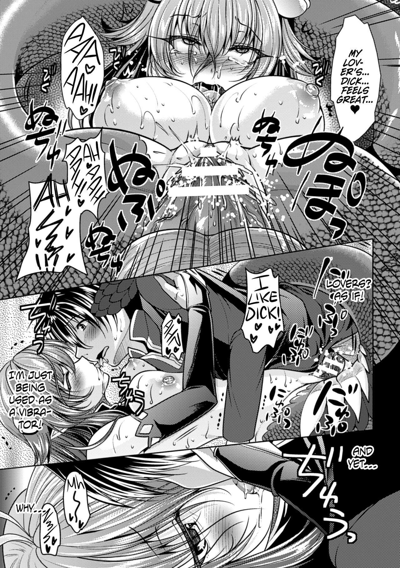 Uchiki na Kanojo wa Basilisk | That Timid Girl Is a Basilisk 20