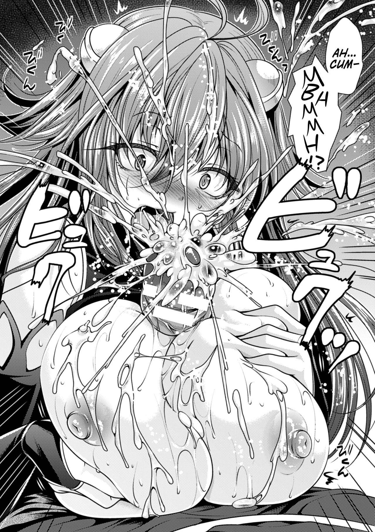 Uchiki na Kanojo wa Basilisk | That Timid Girl Is a Basilisk 5