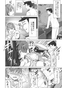 Ooicchi no Onaka ni Aka-chan ga Imashita 3