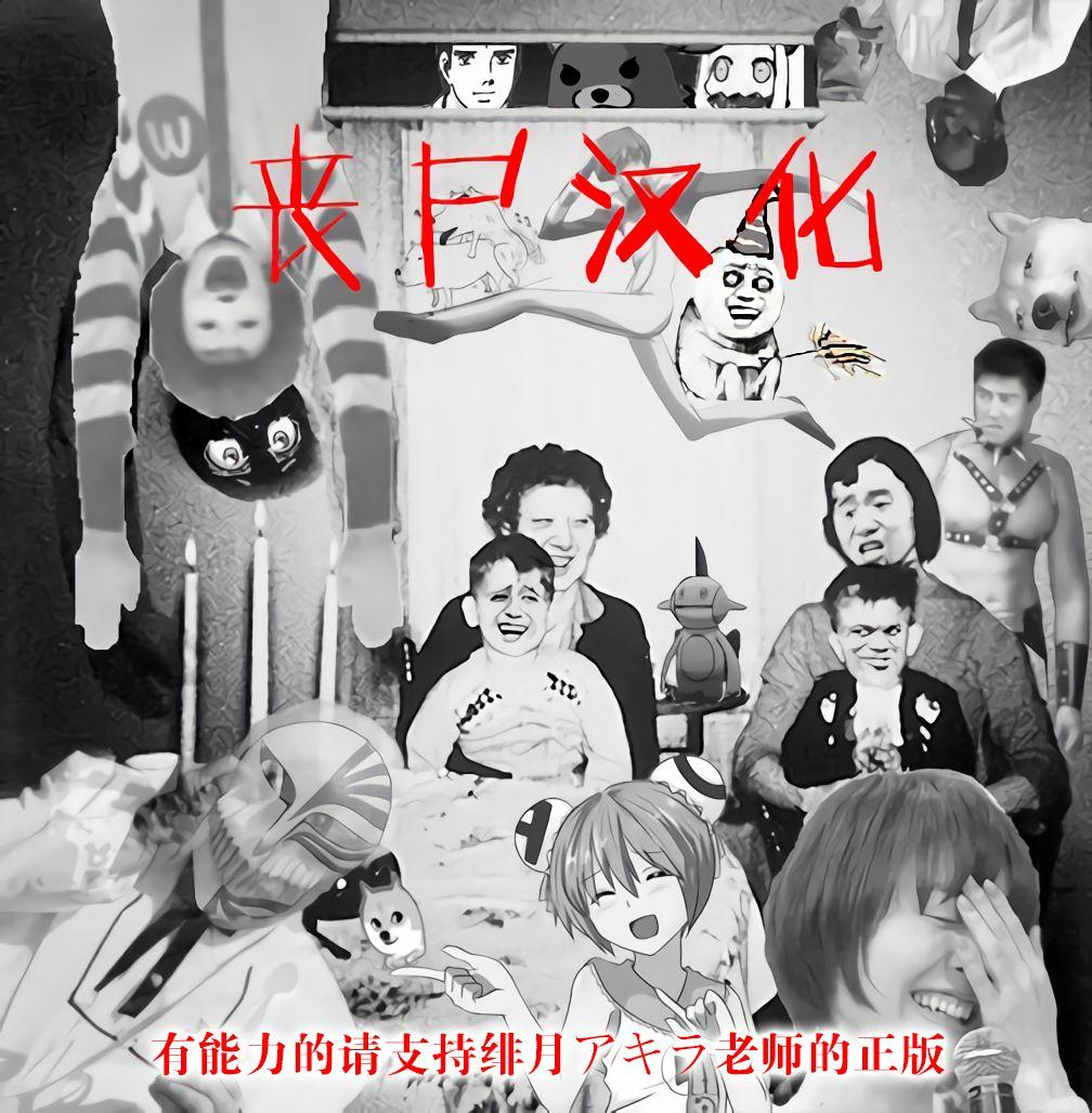 Yokubou Pandora 9   欲望潘多拉9 22