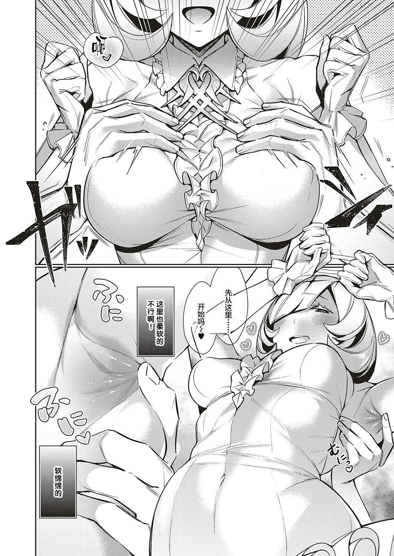 Yokubou Pandora 9   欲望潘多拉9 3