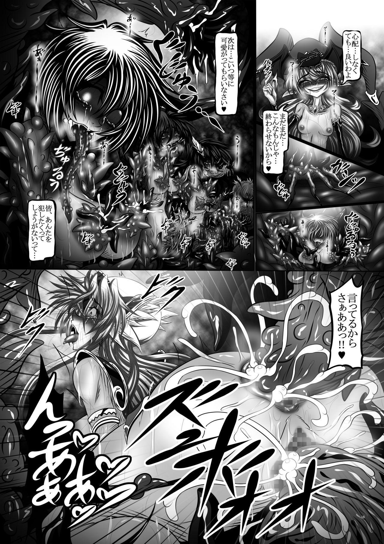 Dragon'sFall IV 14