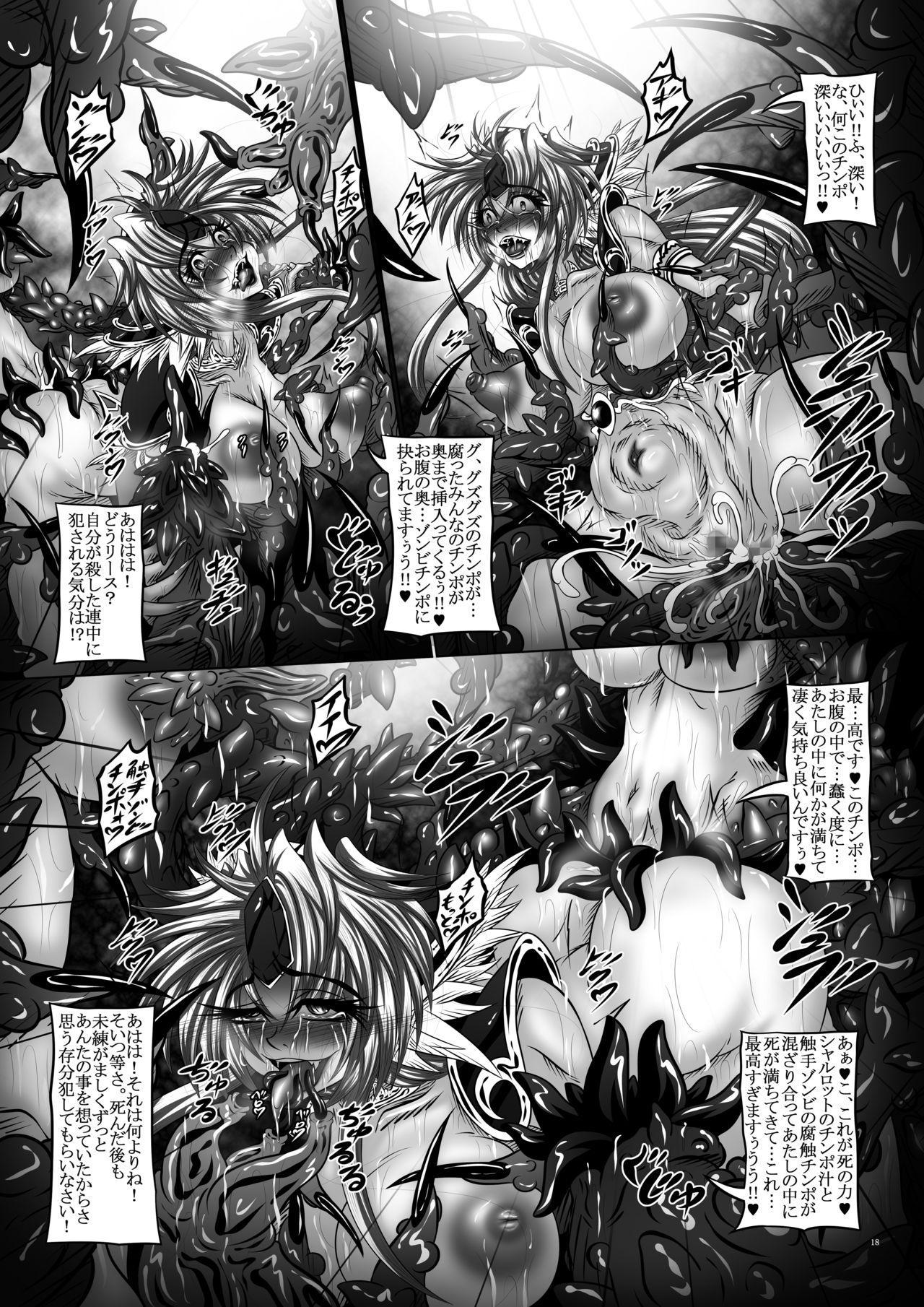 Dragon'sFall IV 16