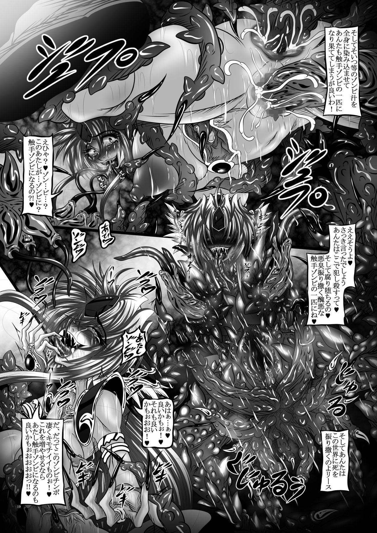 Dragon'sFall IV 17