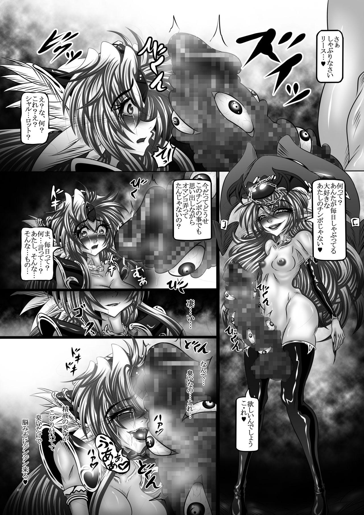 Dragon'sFall IV 5