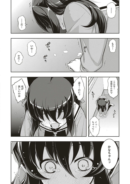 NTR² Shinsouban 120