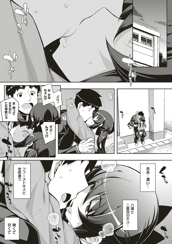 NTR² Shinsouban 123