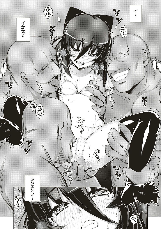 NTR² Shinsouban 153