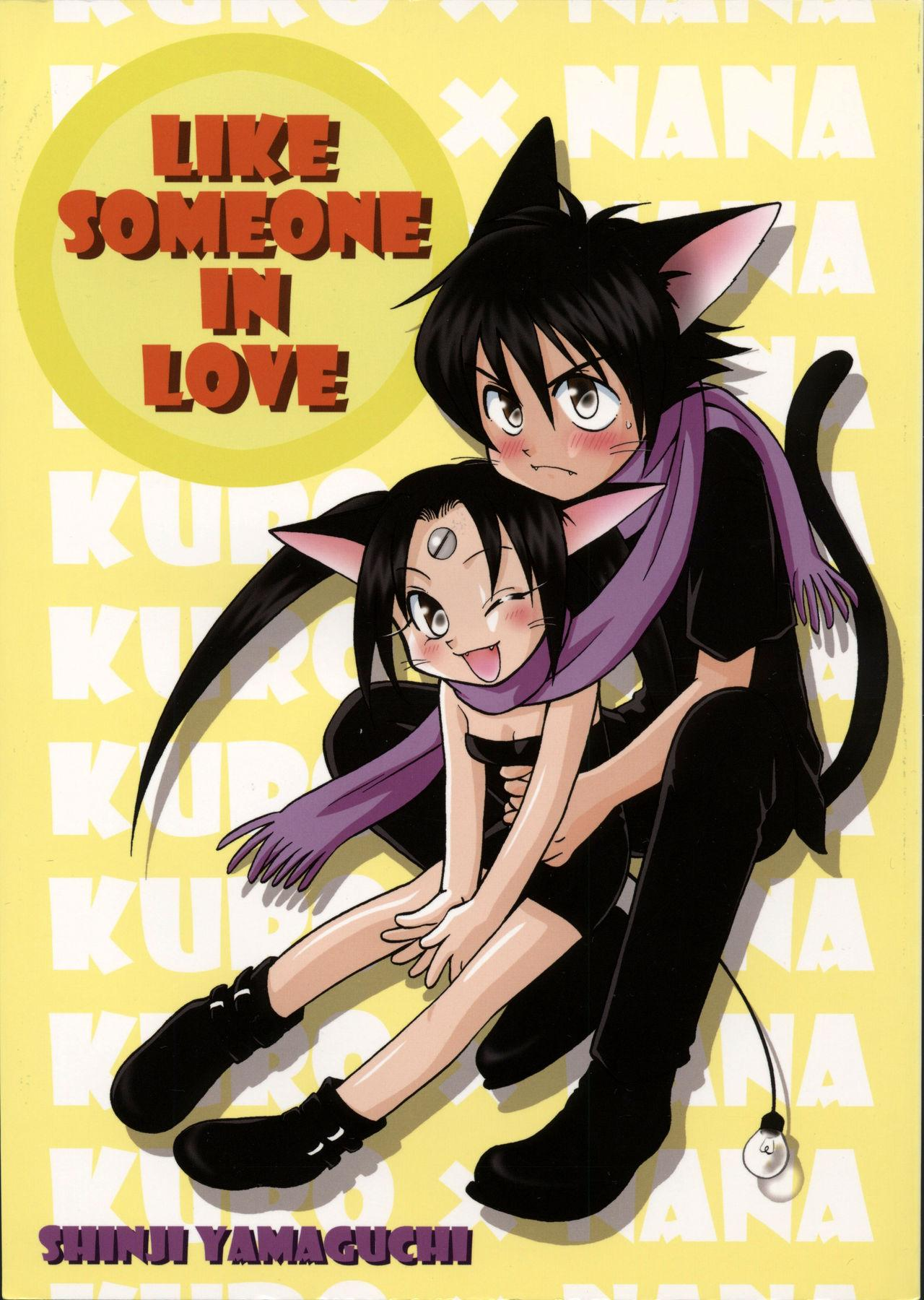 LIKE SOMEONE IN LOVE 0