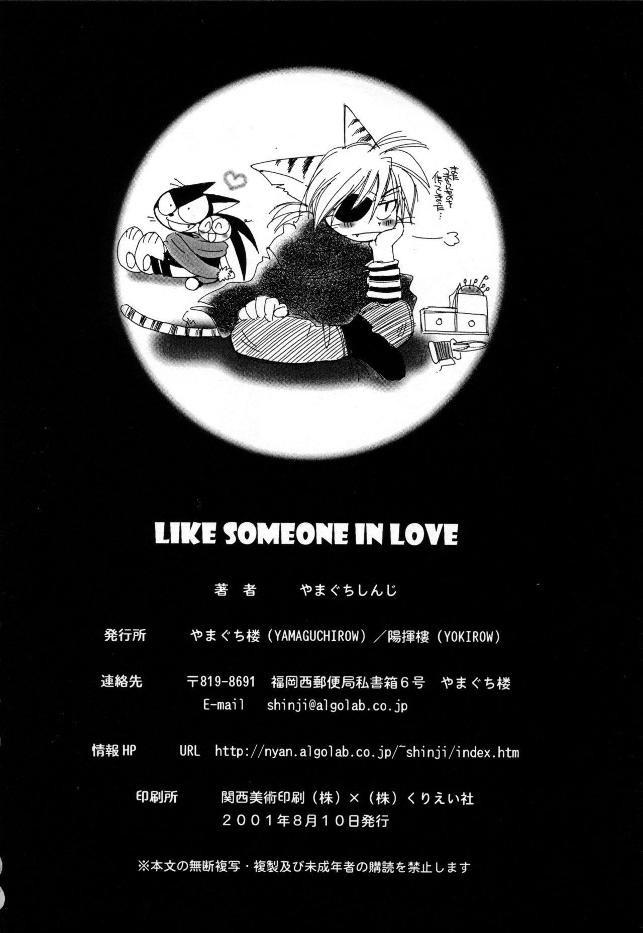 LIKE SOMEONE IN LOVE 20