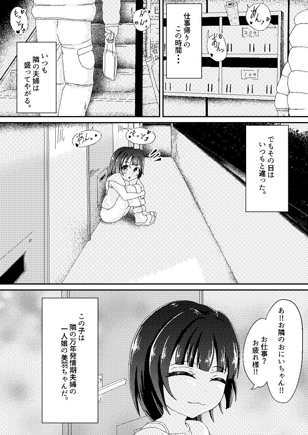 Original Manga 0