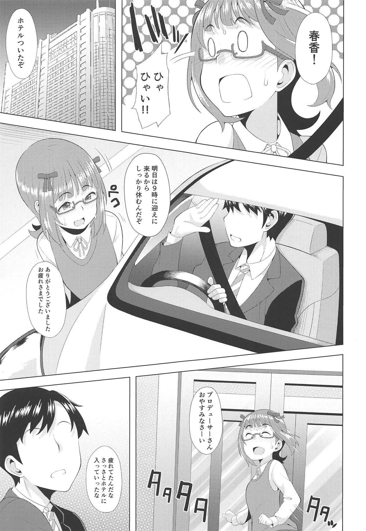 Ninki Idol no Renai Jijou 9
