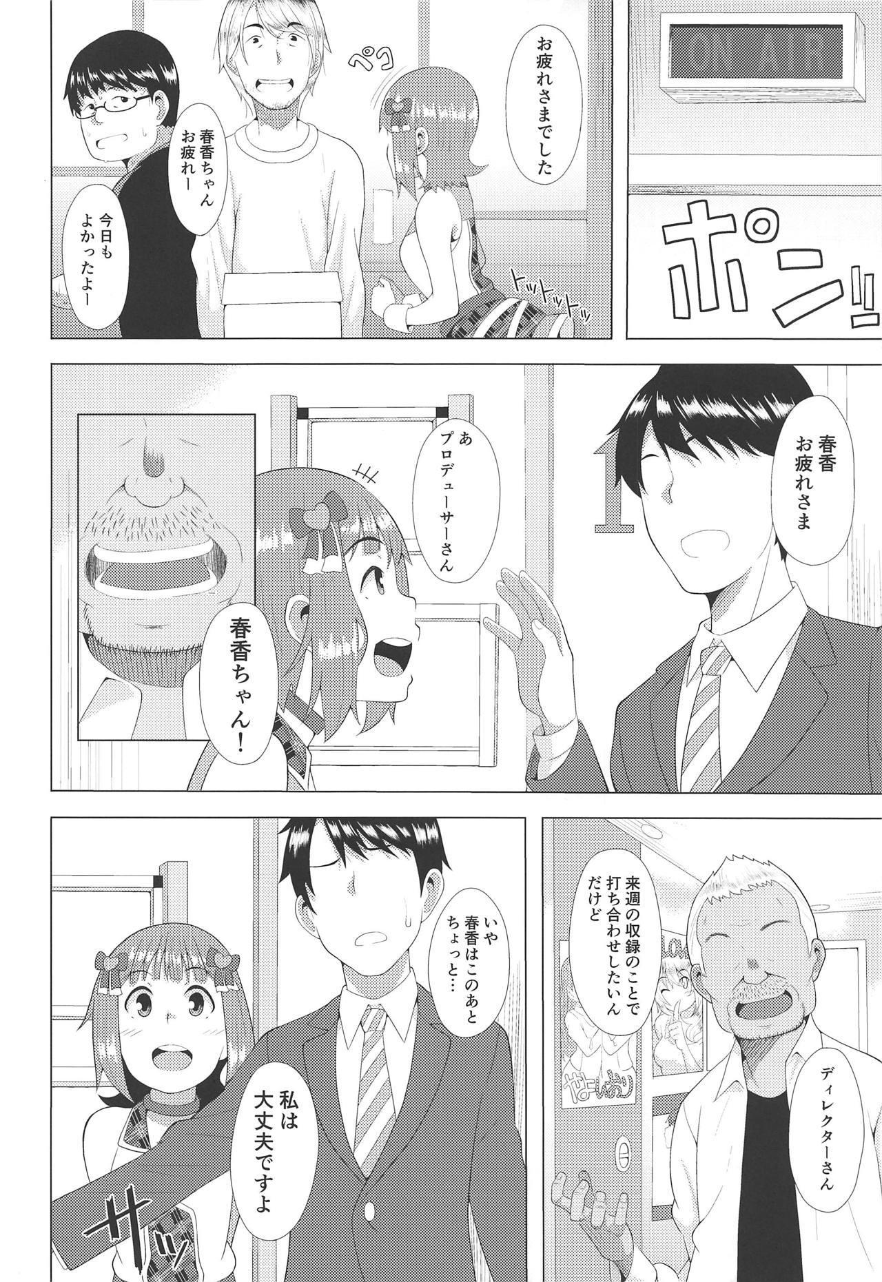 Ninki Idol no Renai Jijou 2