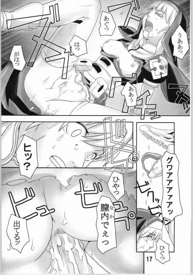 Kurokuru Bon 15