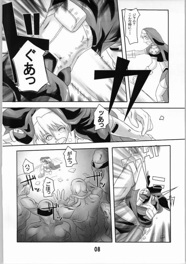 Kurokuru Bon 6