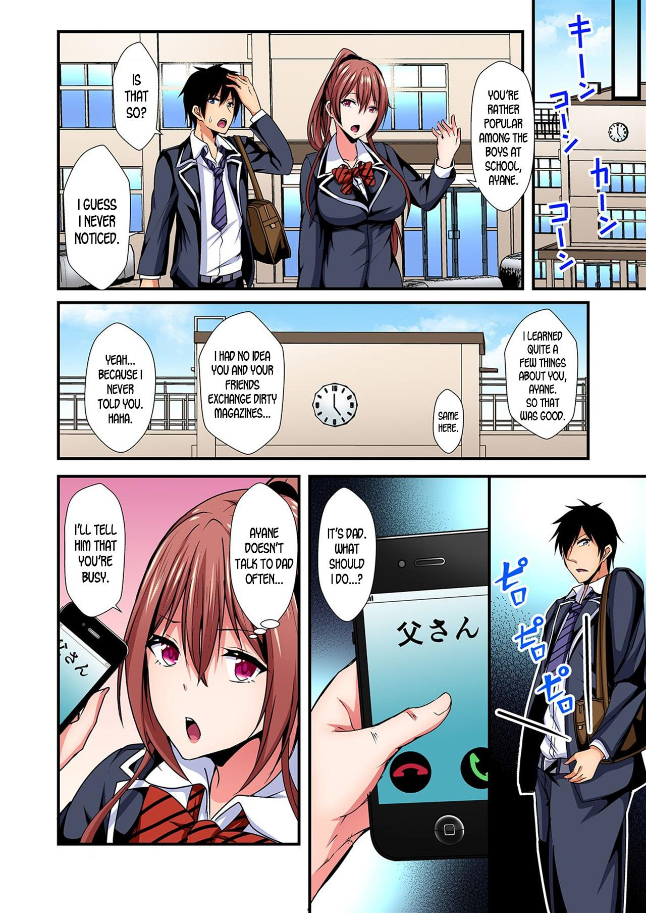 Switch bodies and have noisy sex! I can't stand Ayanee's sensitive body ch.1-4 96