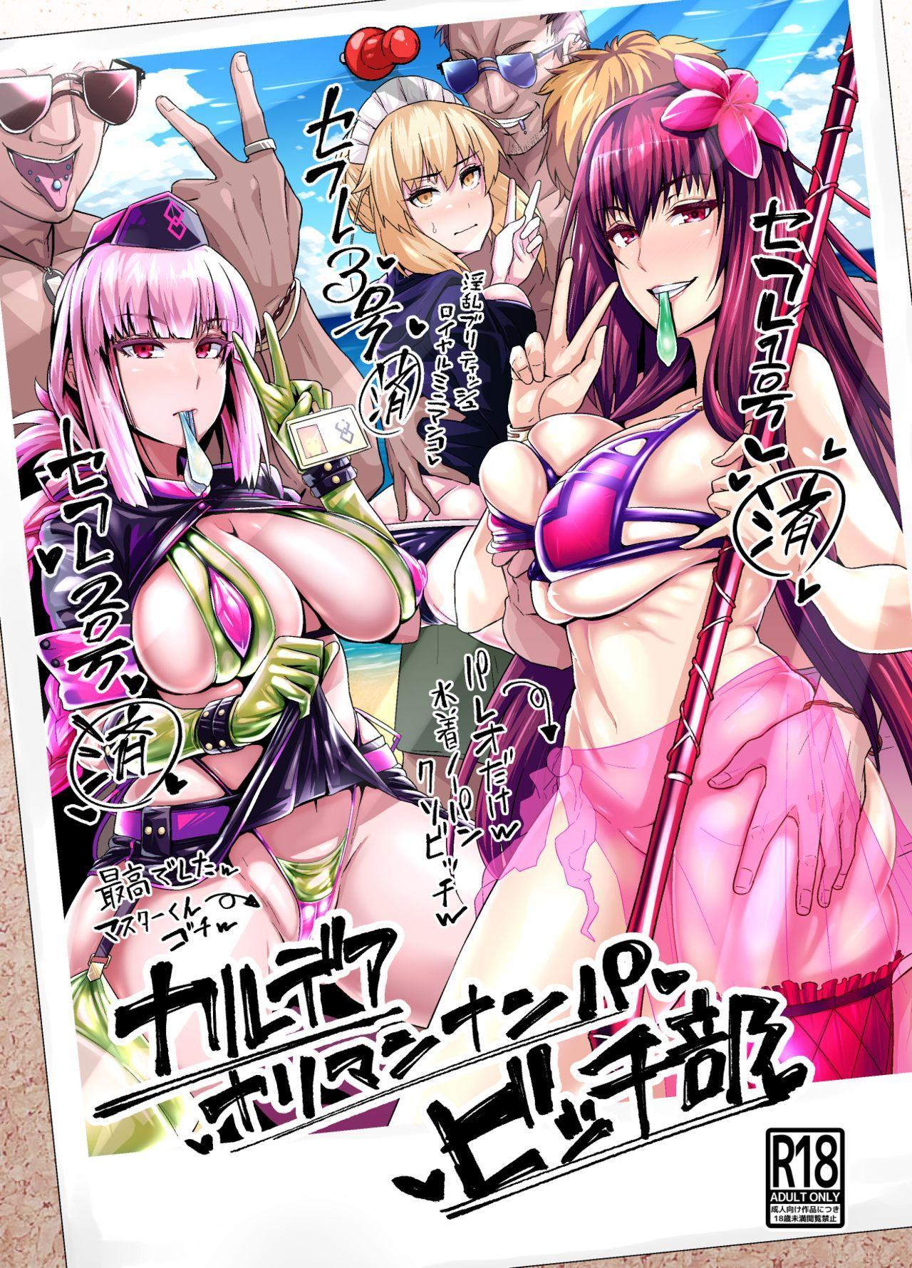 Mini Ero Manga 22