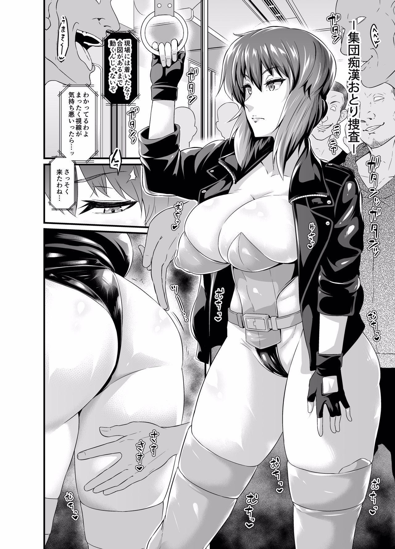 Mini Ero Manga 26