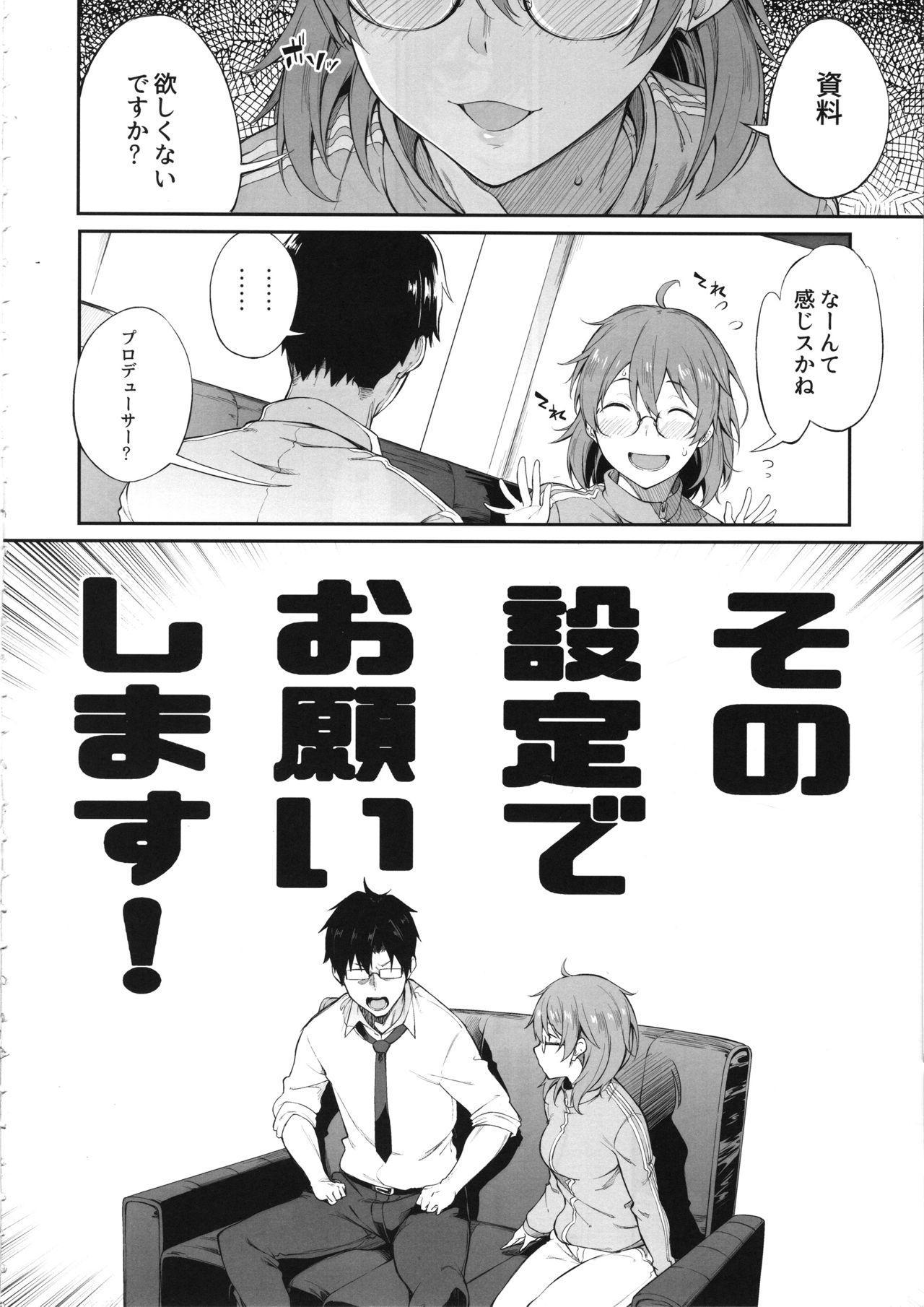 Sono Settei de Onegaishimasu 4
