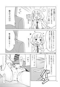 Anzu wa Dokodemo OK da yo 10