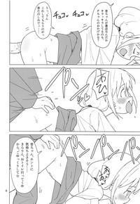 Anzu wa Dokodemo OK da yo 7